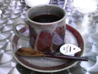 1cafe_1