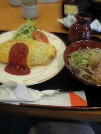 Naritaya_1